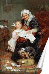 Постер Кающийся щенок