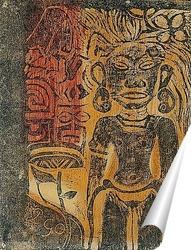 Постер Таитянский идол, 1894-95