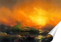 Постер Девятый вал,1850