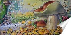 Постер Белый гриб