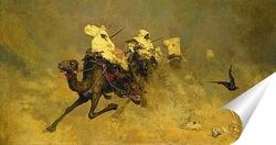 Постер Боевые верблюды