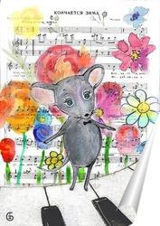 Постер Мышь музыкант