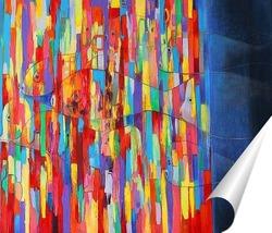 Постер Пленённые радугой