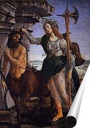 Постер Паллада и Кентавр
