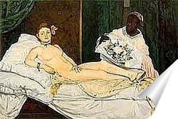 Постер Edouard Manet-2