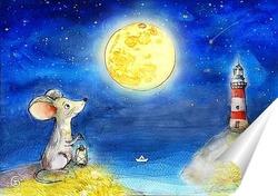 Постер Мышонок луна и маяк