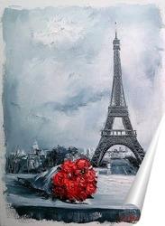 Парижане