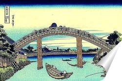 Постер Мост Маннэн в Фукугаве