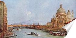 Постер Церковь Санта Мария делла Салюте