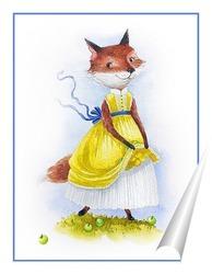Постер Лисичка Сара