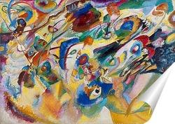 Постер Цветная революция