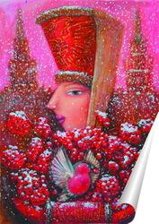 Постер Зимняя рядина