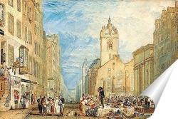 Постер Хай-стрит, Эдинбург, 1818