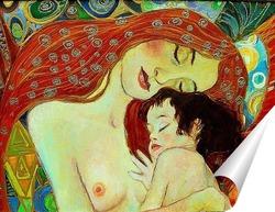 Постер Нежность (по мотивам работы Густава Климта )