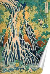 Постер Паломники на водопаде Кирифури на горе Куроками в провинции Шимо