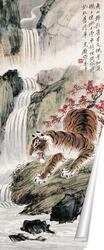 Постер Тигр под красной листвой