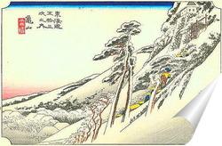 Постер 46-я станция: Камеяма. Ясная погода после снегопада