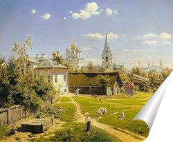 Постер Московский дворик