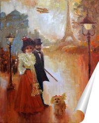 Постер Прогулка. Парижские зарисовки.