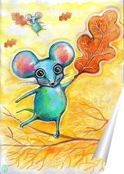 Постер Мышка и осень
