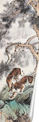 Постер Два тигра