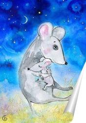 Постер Мама мышь и  мышонок