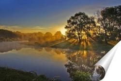 Постер Солнечное утро