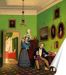 Постер Семья Вааге-Петерсен, 1830
