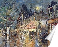 Постер Кафе Марина, Париж