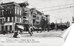 """Постер """"Гранд-отель"""" Кузнецова 1902  –  1905"""