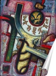 Постер Тени забытых предков