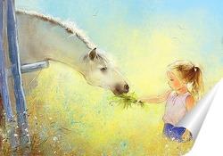 Постер Про лошадку