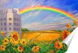 Постер Под радугой