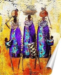 Постер Африканцы