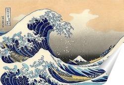 Постер Большая волна