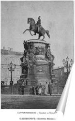 Постер  С.-Петербург. — Памятник Императору Николаю I