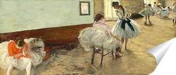 Постер Урок танца