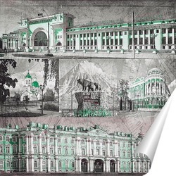 Постер Виды России