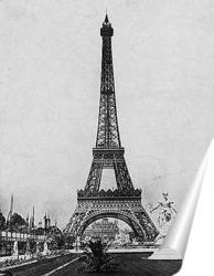 Постер Эйфелева башня на Всемирной выставке,1890-е.