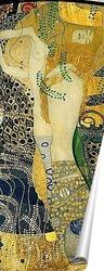 Постер Водяные змеи I