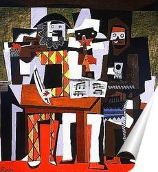 Постер Три музыканта.