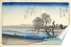 Постер Hirosiga_10