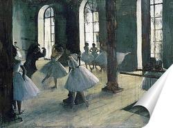 Постер Репетиция танца