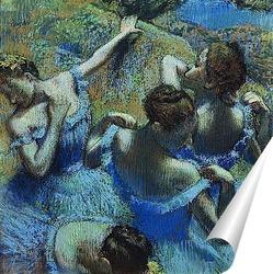 Постер Балерины в голубом.