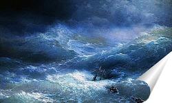 Постер Волны.1889г.