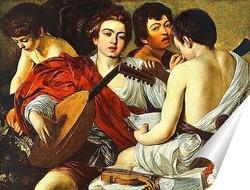 Постер Музыканты