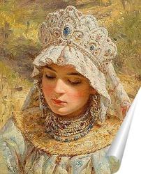 Постер Портрет дамы с кокошнике