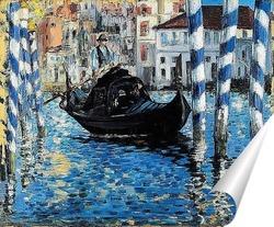 Постер Голубая Венеция