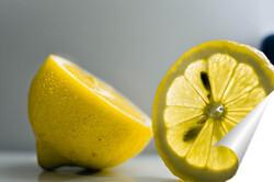 Постер Лимон