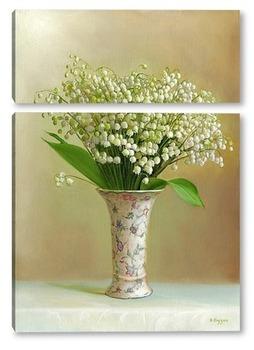 Модульная картина Ландыши в светлой вазочке